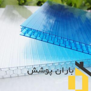 انواع پوشش سقف شیروانی پلی کربنات